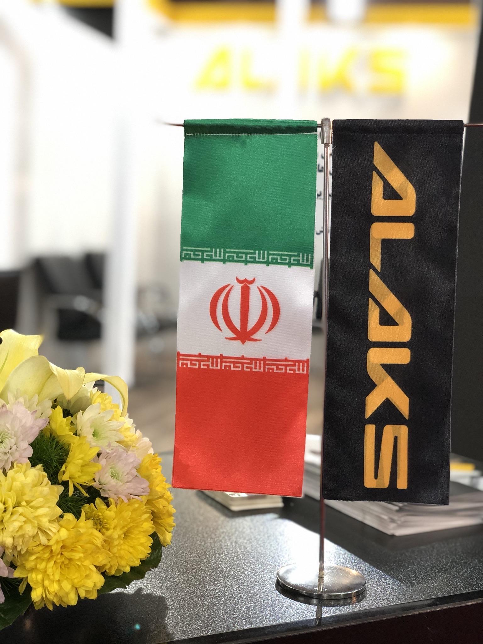 نمایشگاه شیراز 98-17