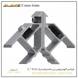 فیکسر آلومینیومی زیر دکمه پلاستیک (L x 42.5)