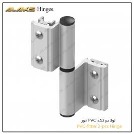PVC_fitter 2pcs Hinge