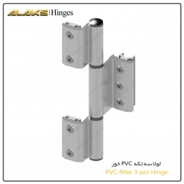 PVC_fitter 3pcs Hinge