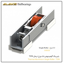بلبرینگ آلومینیومی تک چرخ ترمال TS94