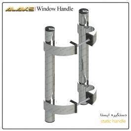 Static Window Handle