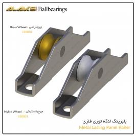 Metal Lacing Panel Roller