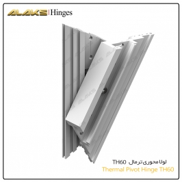 Thermal Pivot Hinge TH60