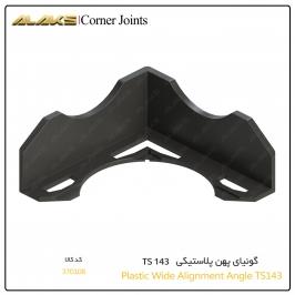 Plastic Wide Alignment Angle TS143