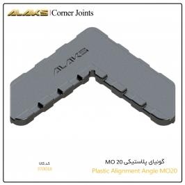 Plastic Alignment Angle MO20
