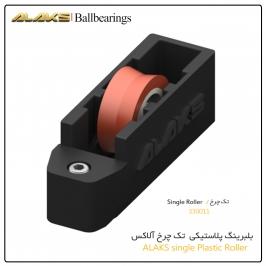 ALAKS single Plastic Roller