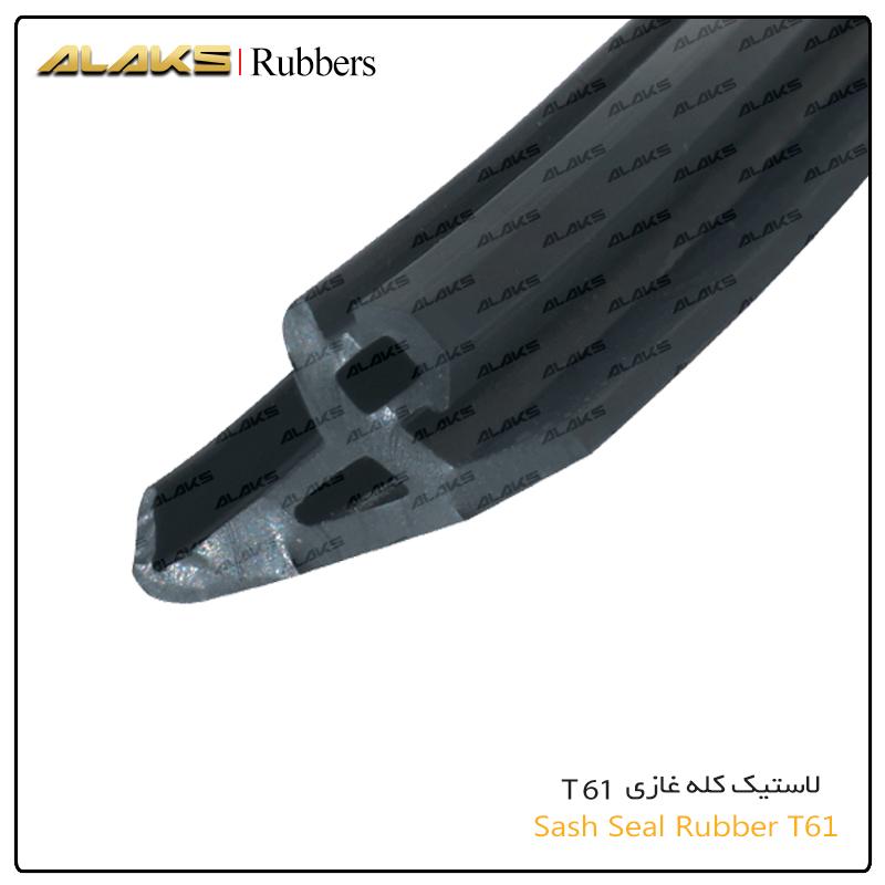 لاستیک کله غازی T61