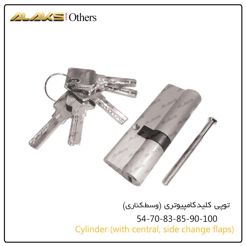 توپی کلید کامپیوتری (وسط،کنار) 100_90_85_83_70_54